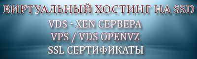Качественный хостинг в Беларуси
