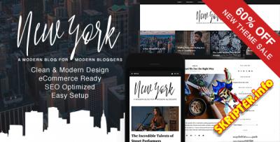 New York v1.0 - блоговый шаблон для WordPress