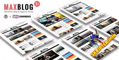 MaxBlog v7.3 - новостной шаблон для WordPress