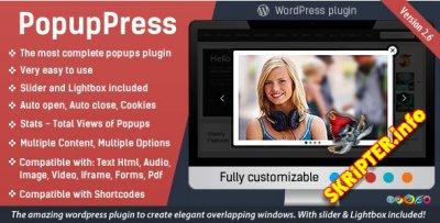 PopupPress v2.6 - всплывающие окна для Wordpress