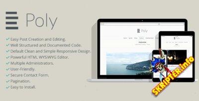 Poly v1.6 - Блоггинг платформа