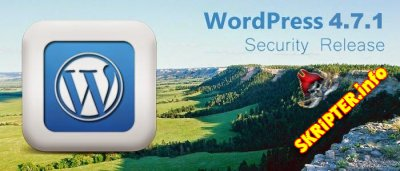 WordPress 4.7.1 Rus