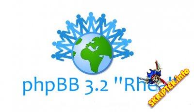 phpBB 3.2.0 Rus