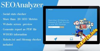 SEOAnalyzer v1.3.5 - плагин SEO-инструментов