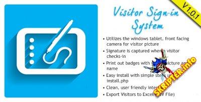 Visitor Signin System v1.0.1 - система отслеживания посетителей