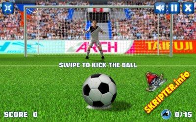 Penalty Kicks v1.0 - [HTML5 Game]