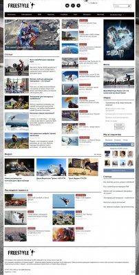 Freestyle - универсальный шаблон для DLE