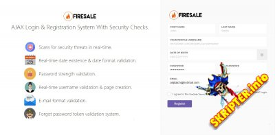 FireSale v1.0 - система входа и регистрации