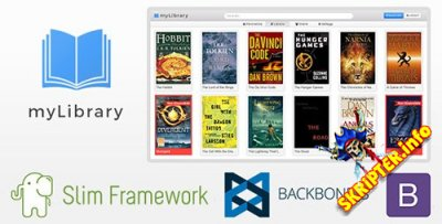 myLibrary v1.0.0 - cистема управления библиотекой книг