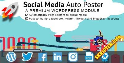 Social Media Auto poster v4.02 - плагин автопостинга для Wordpress