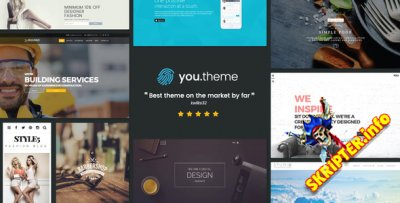 You v1.4 - многоцелевой шаблон для WordPress