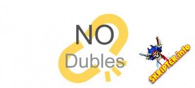 JL No Doubles v 2.3.3 Rus - плагин для удаления дублей Joomla