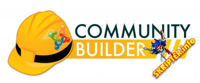 Community Builder Pro v2.1.2 Rus - онлайн сообщество на Joomla