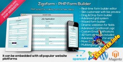 Zigaform v2.9.1 - конструктор форм