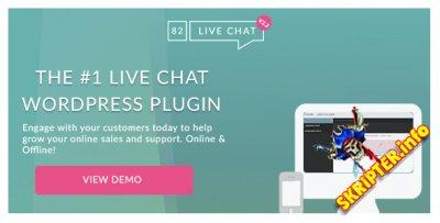 82 Live Chat v2.2 - плагин чата для WordPress