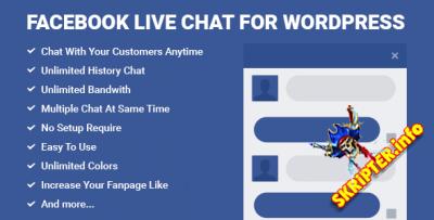Facebook Live Chat v2.6 для WordPress