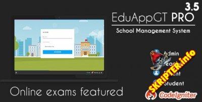 EduAppGT Pro v3.5 - Система школьного управления