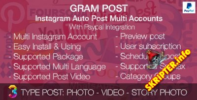 Gram Post v1.0 - Instagram Auto Post