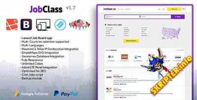 JobClass v1.7 - доска объявлений
