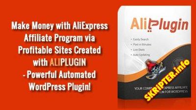 AliPlugin v2.14 Rus - плагин для заработка на партнерских сайтах AliExpress