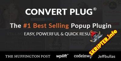 ConvertPlug v2.3.2 - плагин модальных popup-окон и функциональных форм для WordPress