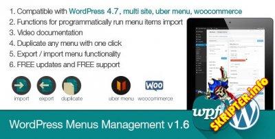 WordPress Menus Management v1.6 - менеджер меню