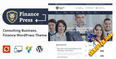 Finance Press v1.2 - финансы / бизнес WordPress шаблон