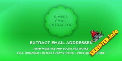 Simple Email Extractor v2.4 - программа для извлечения адресов электронной почты