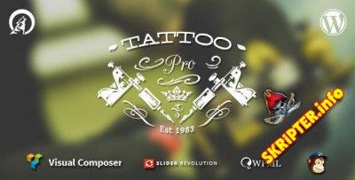 Tattoo Pro v1.6.5 - тату шаблон для WordPress