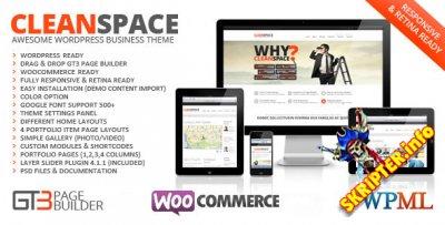 CleanSpace v2.7.3 - многоцелевой шаблон для WordPress