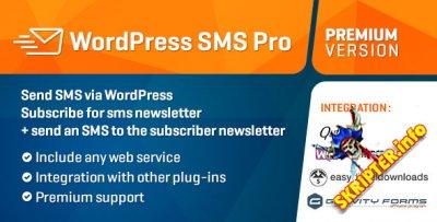WP SMS Pro v2.2.5 - плагин отправки sms для WordPress