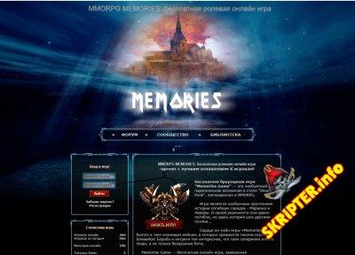 Скрипт браузерной игры Memories