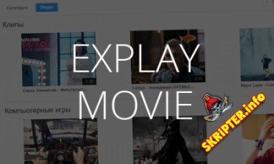 Explay Movie 1.5