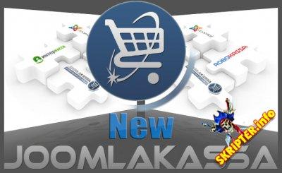 JoomlaKassa v3.6.5.0 Rus - интернет-магазин для Joomla