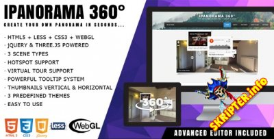 iPanorama 360° v1.2.4 - конструктор виртуальных панарам