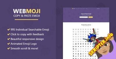 WebMoji v1.0 - скрипт каталога emoji смайлов