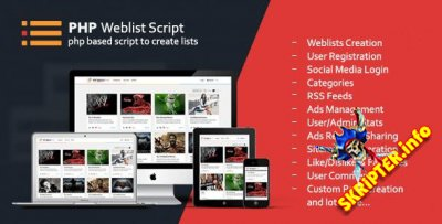PHP Weblist Script v1.6 - скрипт мультимедийного сайта