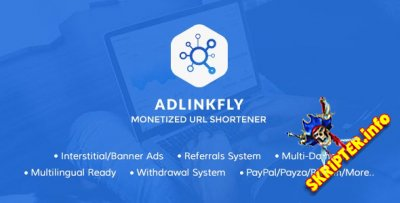 AdLinkFly v5.1.1 - скрипт сервиса коротких ссылок