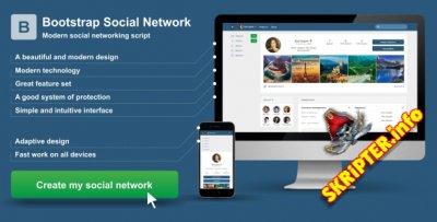 Bootstrap Social Network v1.0 Rus - скрипт социальной сети