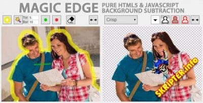 Magic Edge v1.2.0 - удаление фона с картинки