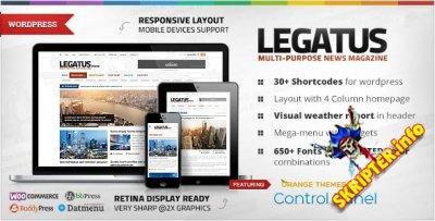 Legatus v2.2.3 - новостной шаблон для WordPress