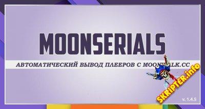 MoonSerials v1.4.5 - модуль вывода обновлений сериалов для DLE