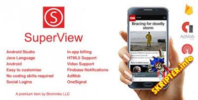 SuperView v2.0.2 - конструктор сайтов