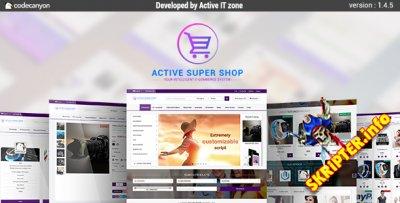 Active Super Shop v1.4.8 - скрипт интернет магазина