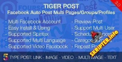 Tiger Post v3.0.2 - скрипт автопостинга в Facebook