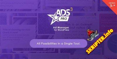 Ads Pro v3.4 - лучший менеджер рекламы для WordPress