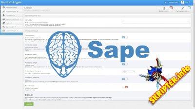 Saperu v0.01 - автоматическая установка кода Sape для DLE