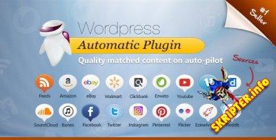 Wordpress Automatic Plugin v3.29.0 - автонаполнение сайта