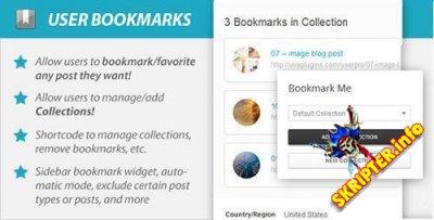 WordPress User Bookmarks v3.1 - закладки для зарегистрированных пользователей