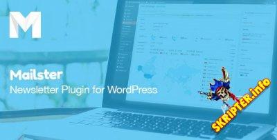 Mailster v2.3.12 - плагин Email рассылки для WordPresss